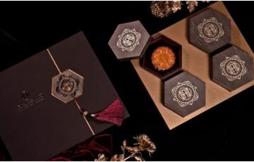 Những mẫu thiết kế hộp bánh trung thu đẳng cấp vào ấn tượng